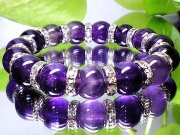 値下げ激安スタ-ト天然石アメジスト紫水晶12ミリ銀ロンデル