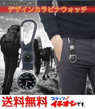 M)時計付き & 軽量 & コンパクト!!登山 用 山登りカラビナ