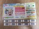 キッコーマン 豆乳キャンペーン バーコード 2点×10 20点分