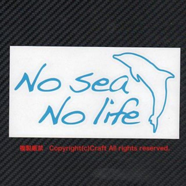 No sea No life/ステッカー(空色)イルカ < 自動車/バイク