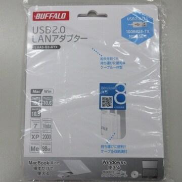 BUFFALO USB 2.0 LANアダプター LUA3-U2-ATX