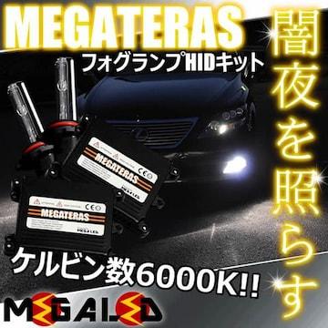 mLED】レクサスLS600h前期中期/フォグランプHIDキット/HB4/6000K