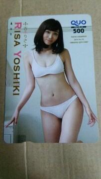 吉木りさ★白ビキニのお姉さんQUOカード■ヤングチャンピオン全員サービス