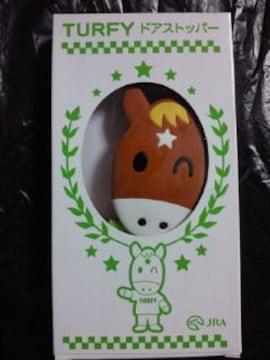 競馬 JRA キャラクター TURFY ターフィー ドアストッパー 非売品