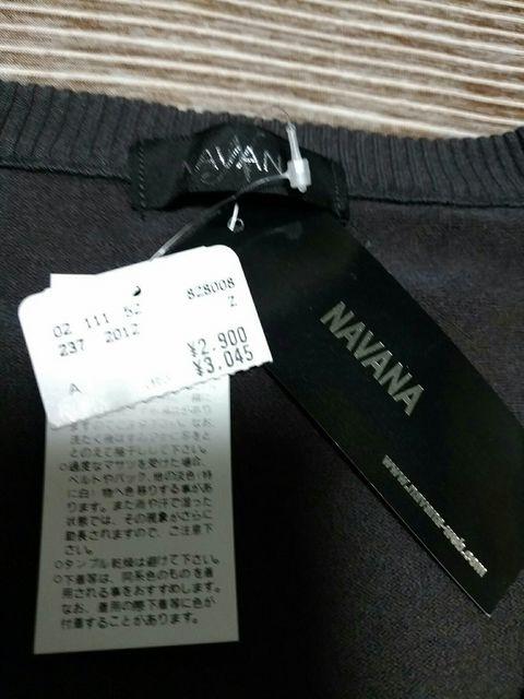 NAVANA ニット ロングニット 新品 ニットワンピース  < ブランドの