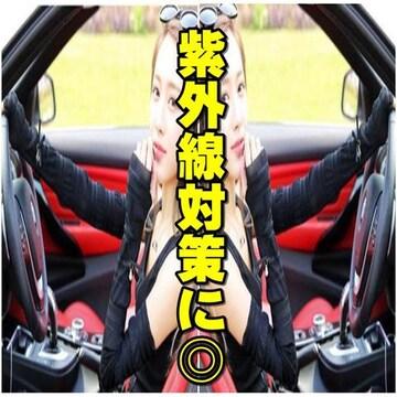 【紫外線対策◎】 アームカバー ブラック UVカット リボン