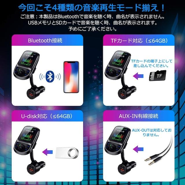 FMトランスミッター Bluetooth5.0 1.77inchカラースクリーン < 自動車/バイク