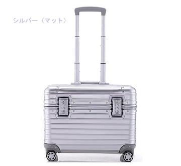 [0212-S-01]スーツケース 20インチアルミニウム合金旅行ケース
