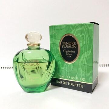 タンドゥルプワゾン ディオール 50ml   レア香水 dior EDT