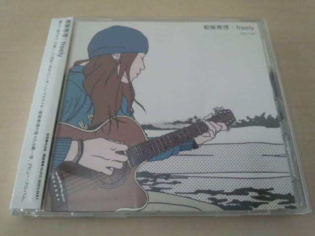都築恵理CD「freely」●  < タレントグッズの