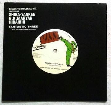 SHIBA-YANKEE G.K.MARYAN NIPPS[Fantastic Three」DancehallMix