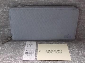 新品◆ラコステ◆牛革ラウンドファスナー 長財布◆水色¥24840