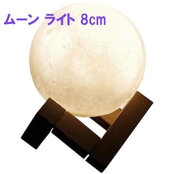 ♪M月面が浮かび上がる 月型のライト 間接照明 ムーンライト 8cm S