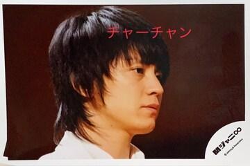 関ジャニ∞渋谷すばるさんの写真★150