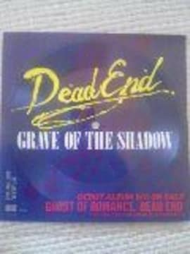 DEAD END〇GRAVE OF THE SHADOW