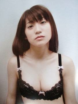 送料無料!大島優子☆ポスター3枚組64〜66