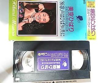 VHS美空ひばり'86歌声はひばりと共に