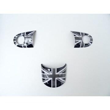 BMW ミニ MINI R55R56R57R58R59R60R61ブラックジャック ステアリングカバー