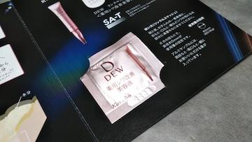 カネボウ DEW 薬用シワ改善美容液 リンクルマッシュ