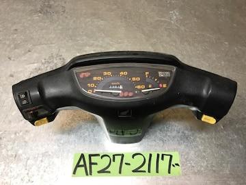 ☆ AF27 スーパーディオ メーター ZX AF28 SR