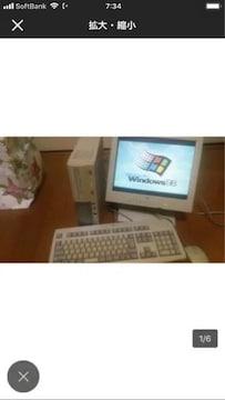 Windows98デスクトップパソコンセット