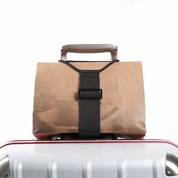 スーツケース バッグ 固定ベルト バッグとめるベルト 1/B08