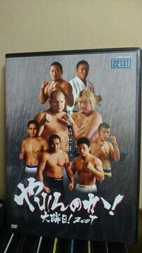K-1 PRIDE 格闘技大晦日やれんのか 2007 DVD