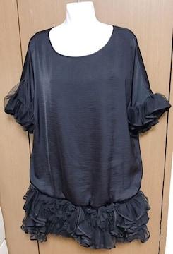 M19】BCBG 裾デザイン半袖ワンピース