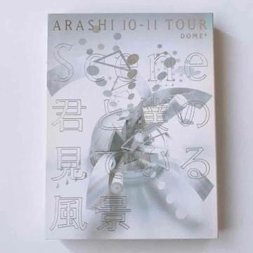 """嵐/ARASHI 10-11 TOUR""""Scene""""〜君と僕の見ている風景〜D…"""