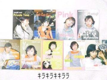 ★鈴木亜美★コレクションカード/トレーディングカード9枚セット
