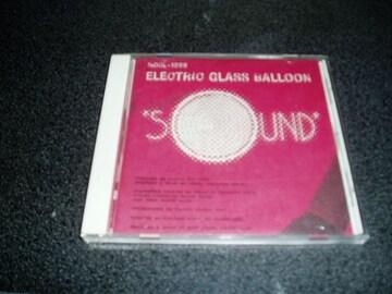 CD「エレクトリック グラス バルーン/サウンド」