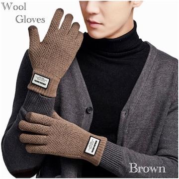 手袋 メンズ ウール 手袋 グローブ レディース スマホ手袋