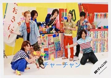 関ジャニ∞メンバーの写真♪♪   182