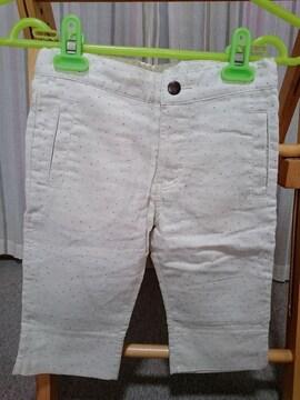 ◆半額以下即決★ラス1★グリフォナージュ★パンツ・ズボン★110�p