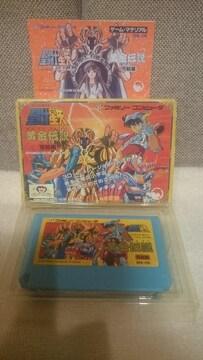 中古 ファミコン カセット 聖闘士星矢 黄金伝説 完結編 1988