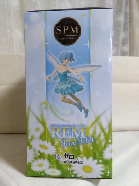 Re:ゼロ SSSスーパープレミアムフィギュア レム Fairy Ballet