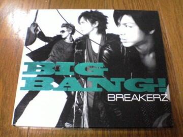 BREAKERZ CD BIG BANG! DAIGO 初回盤C