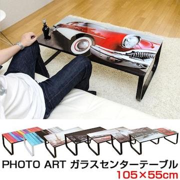 PHOTO ART ガラスセンターテーブル