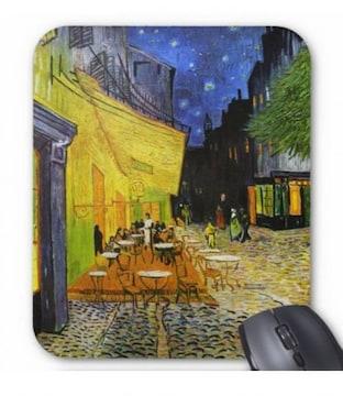 ゴッホ『 夜のカフェテラス 』のマウスパッド