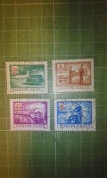 ハンガリー郵便配達切手4種類♪