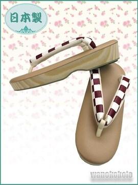 【和の志】カフ草履のような優しい履き心地の草履◇GOL-24