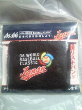 野球 日本代表 JAPAN アサヒビール 限定 2006 WBC 優勝 リストバンド 黒