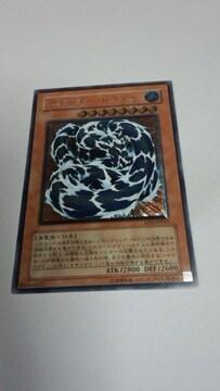 遊戯王 EEN版 ウォーター・ドラゴン(レリーフ)