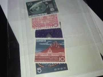 未使用切手23