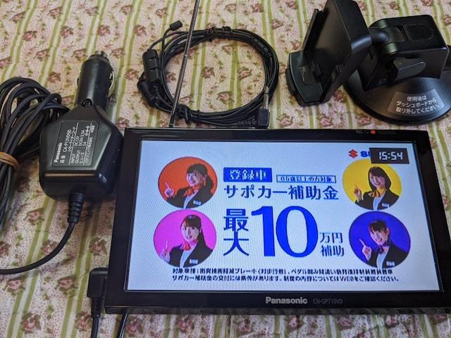 Panasonicゴリラ大画面7V型大容量の16GCN-GP710VDナビゲーシ < 自動車/バイク