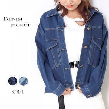 【送料無料】☆シンプルなトレンド感♪定番のデニムジャケット/全2色