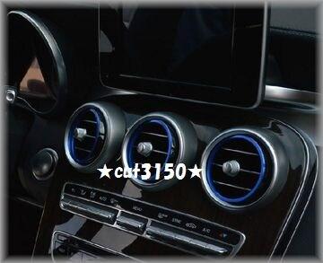 ベンツ W205 Cクラス X253 GLC エアコンリングカバー ブルー