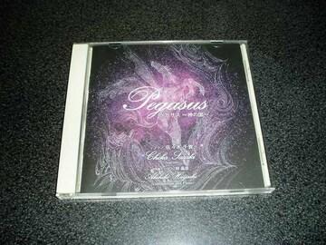 CD「佐々木千賀/林昌彦:Pegasus ペガサス~神の国」ソプラノ