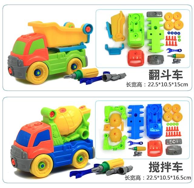 TC11即決 新品 知育玩具 七田 イクウェル 受験 おもちゃ < おもちゃの