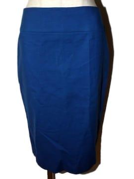 RESTIR リステア スカート ブルー